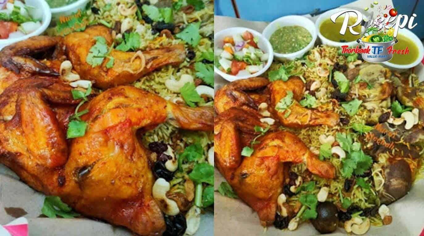 Resepi Menu Lengkap Set Ayam Mandy