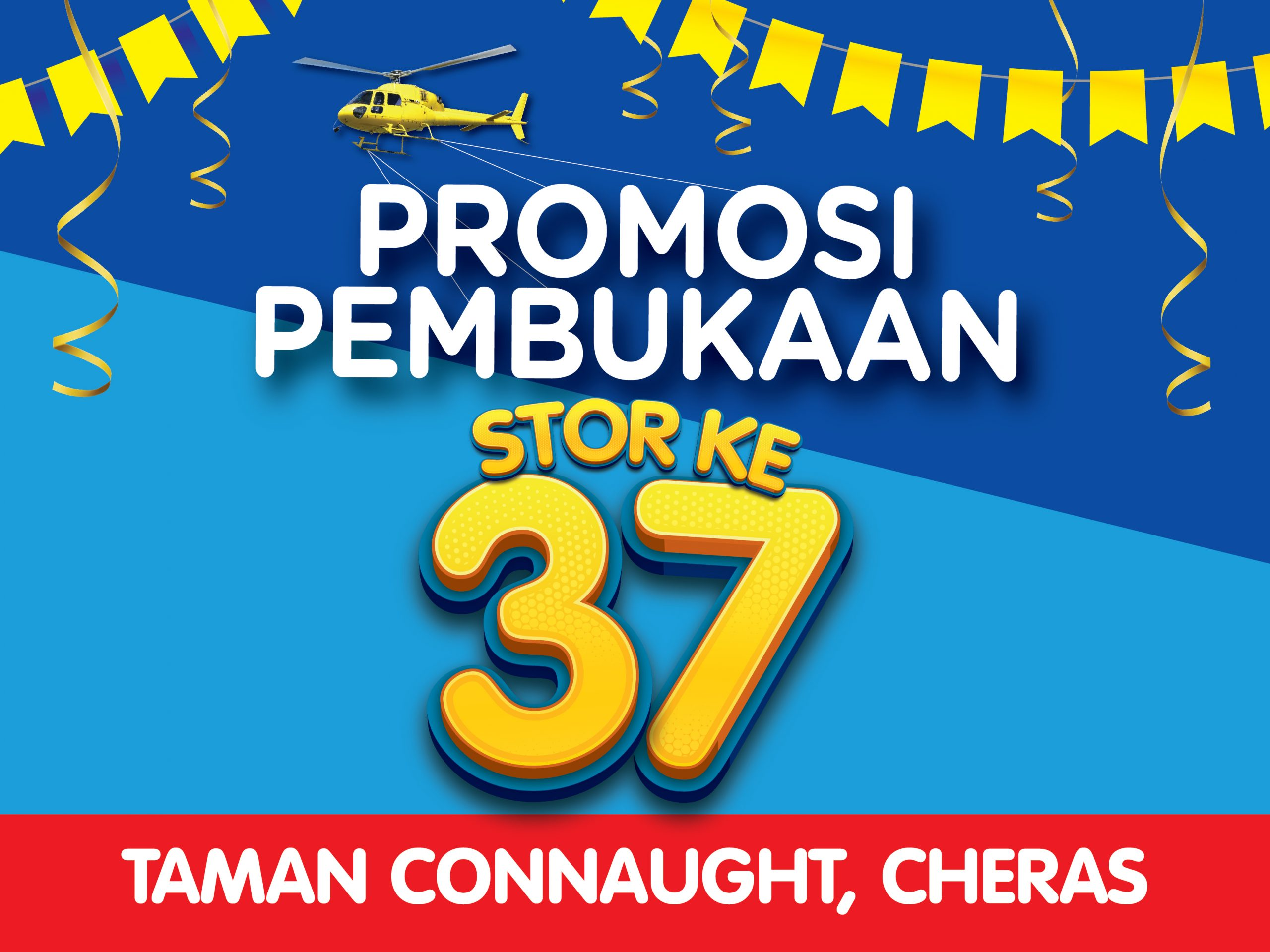 TFVM 37th Outlet Opening Promotion (Valid from: 22 Oct – 31 Oct 2021)